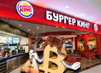 bitcoin whoppercoin russia