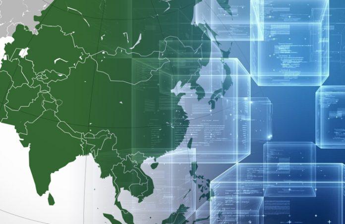 blockchain technology asia